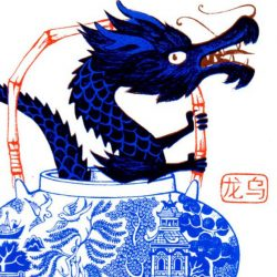 Paul Bommer Oolong Tea Print detail