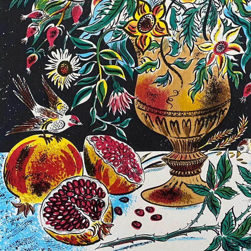 Emily Sutton Pomegrante
