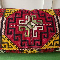 Uzbek Embroidered Mafrash Cushion - NPCS1